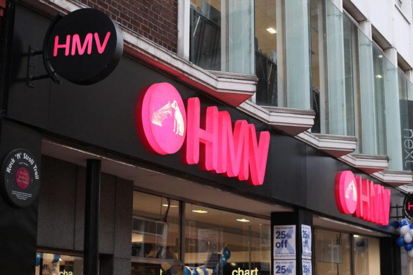 HMV Administration