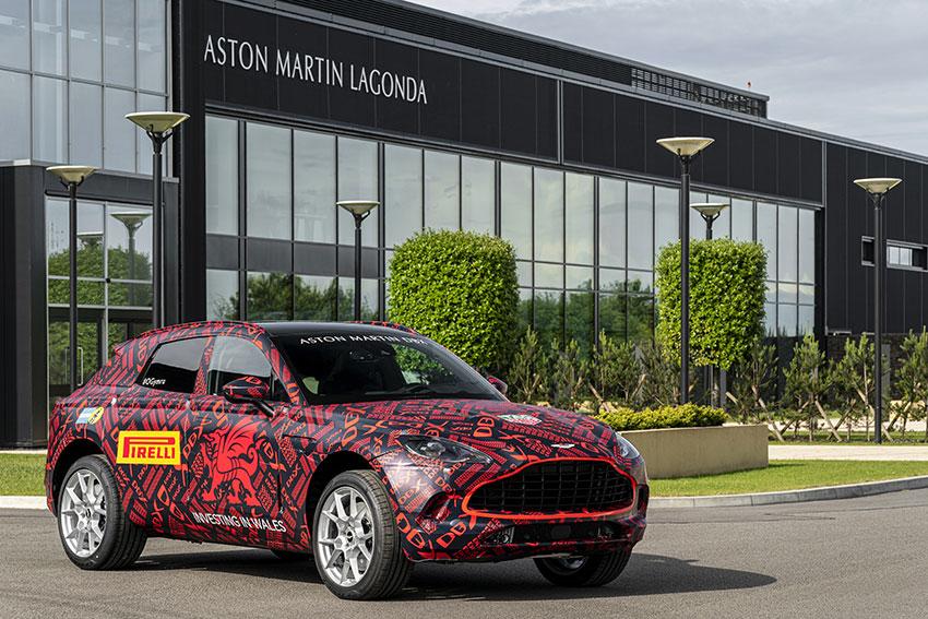 Aston Martin St Autan