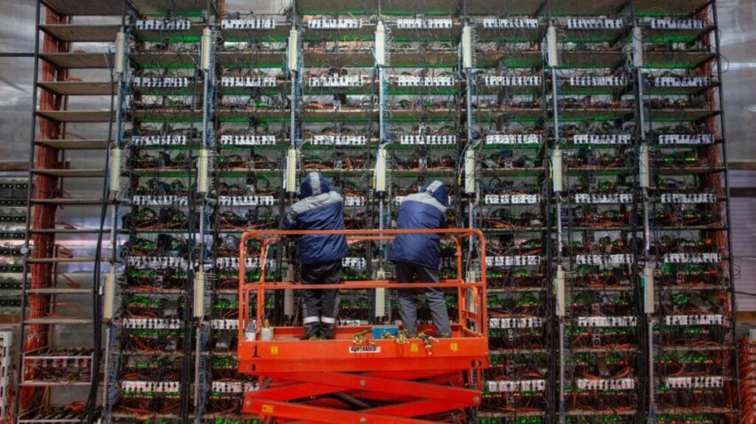Crypto Mine